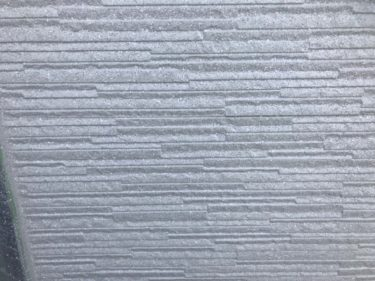 多彩模様外壁塗装「水性ペリアートUV」「水性ゾラコートEX」