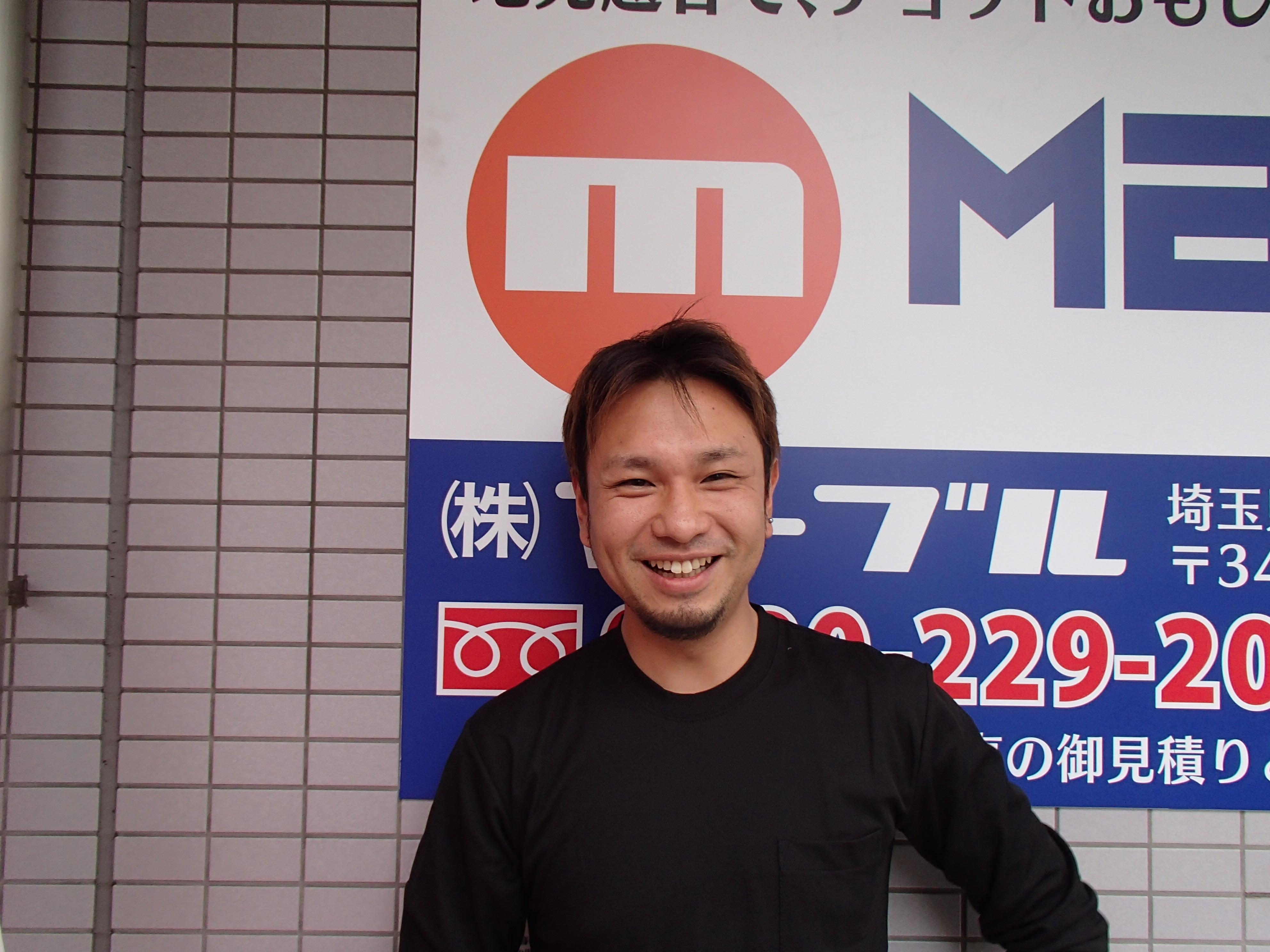 スタッフブログ 鈴木です!