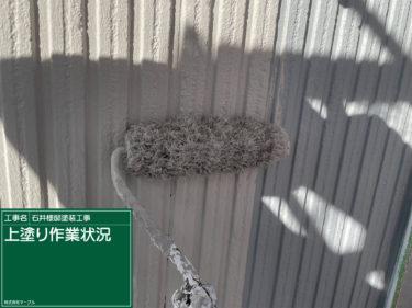 外壁塗装の3回塗りについて【外壁塗装 越谷 埼玉】