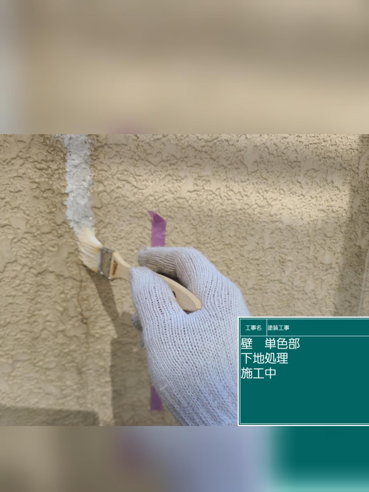 外壁のひび割れ処理もハナマル!【外壁塗装 越谷 埼玉】