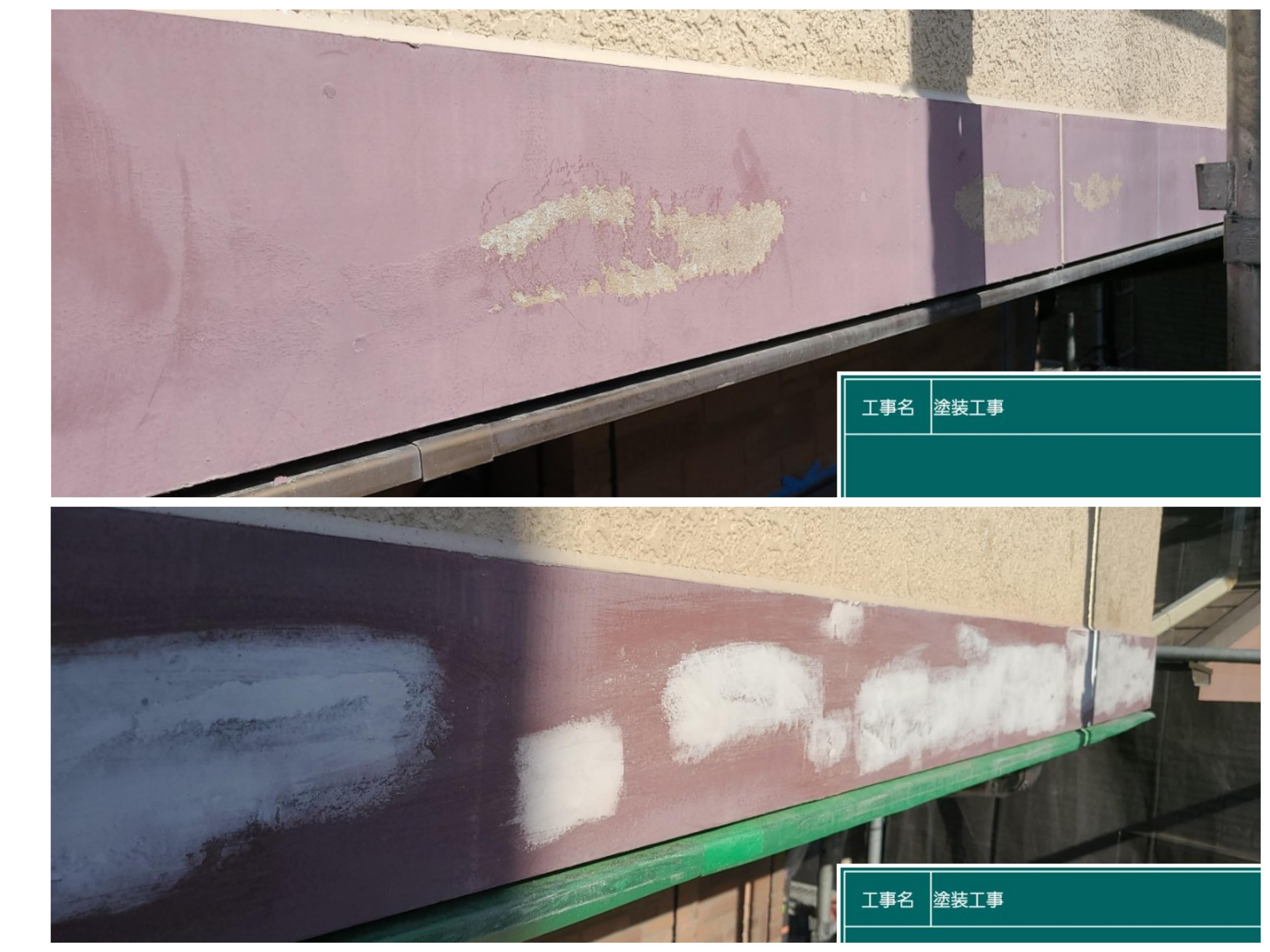 塗装の仕上がりは、下地処理で決まる❗【外壁塗装 越谷 埼玉】