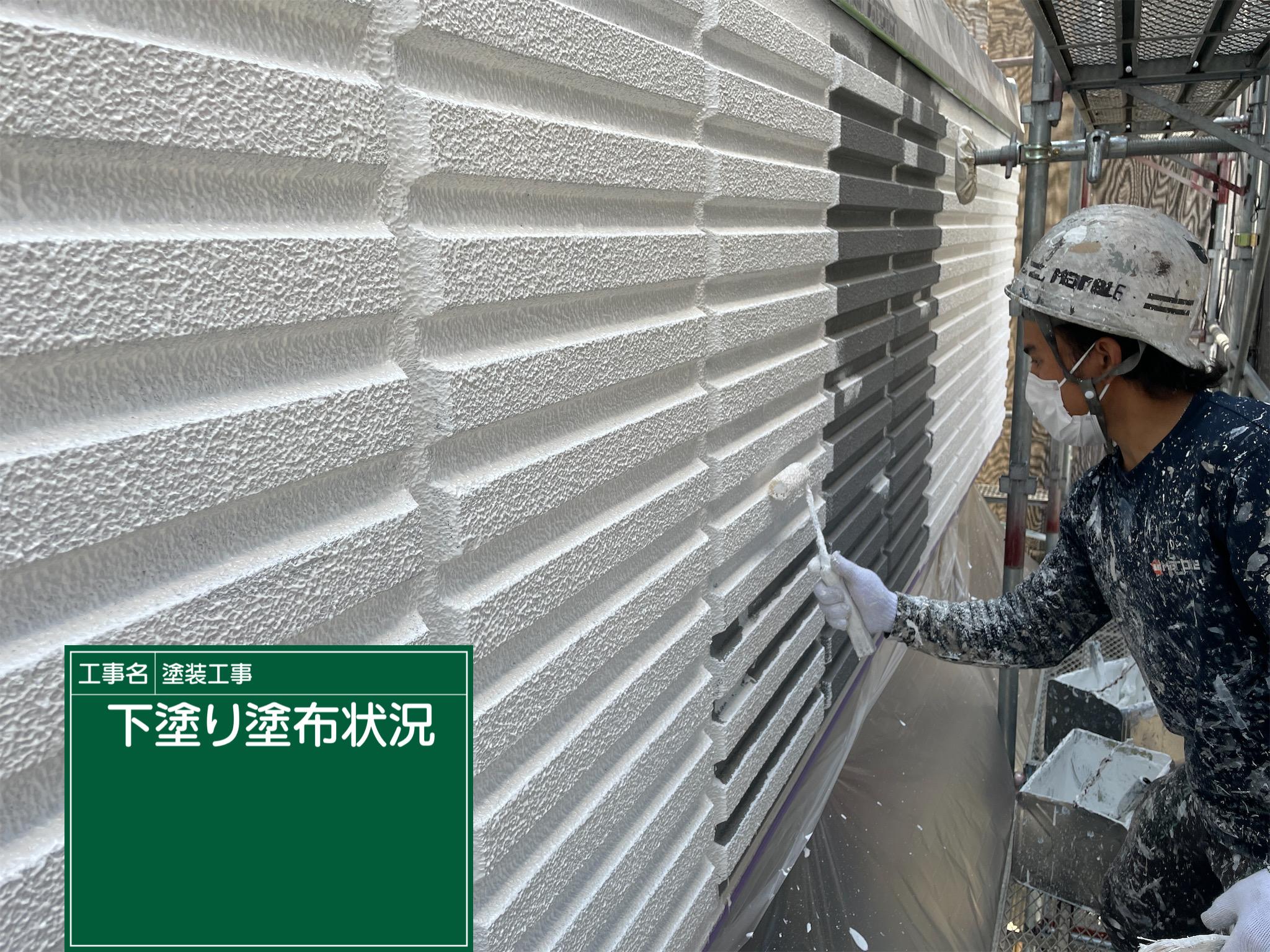 今日の下塗りはマスチック!【外壁塗装 越谷 埼玉】