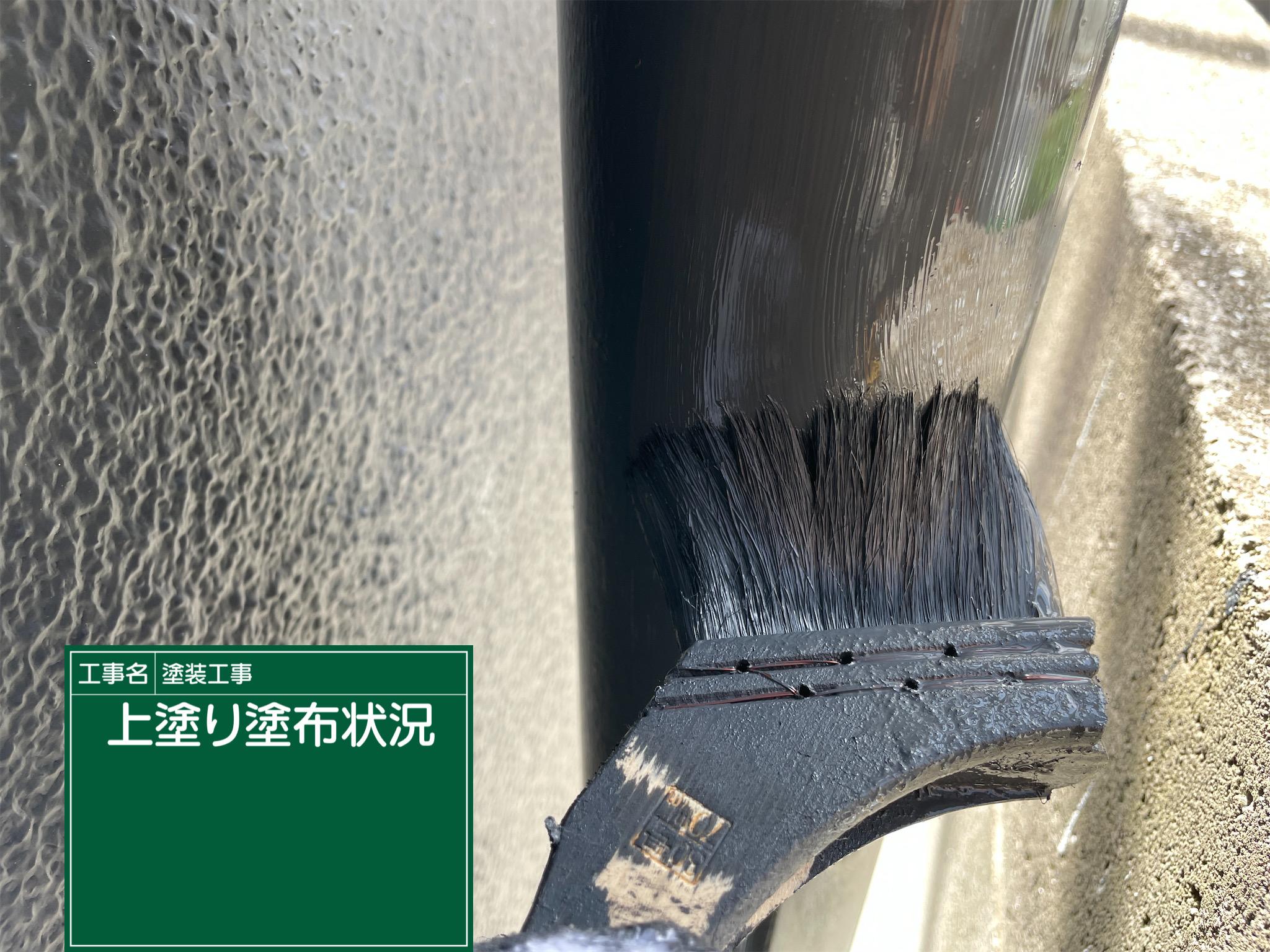 溶剤塗料ぬりぬり♪【外壁塗装 越谷 埼玉】