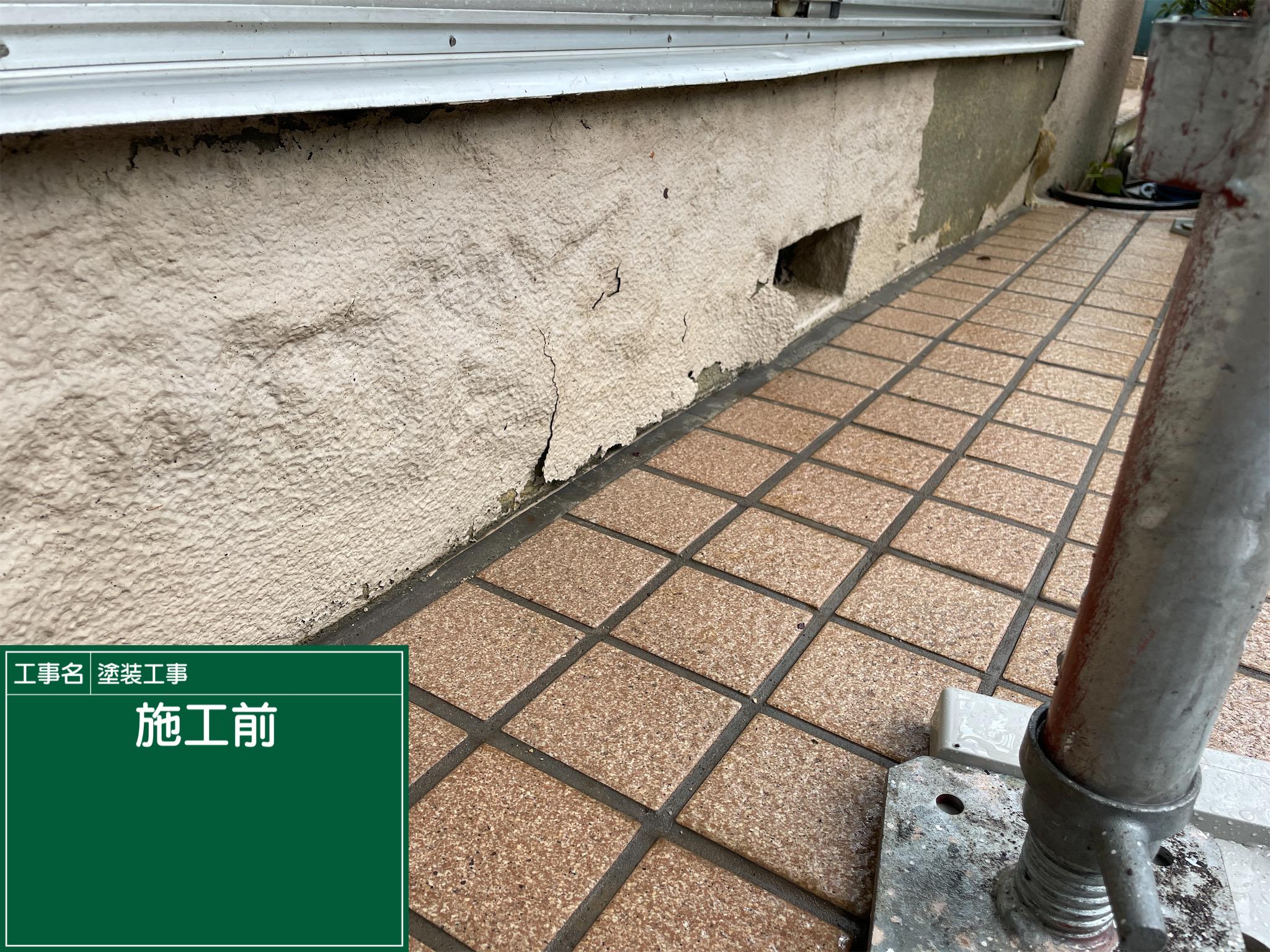 塗膜の膨れは放置厳禁!!【外壁塗装 越谷 埼玉】