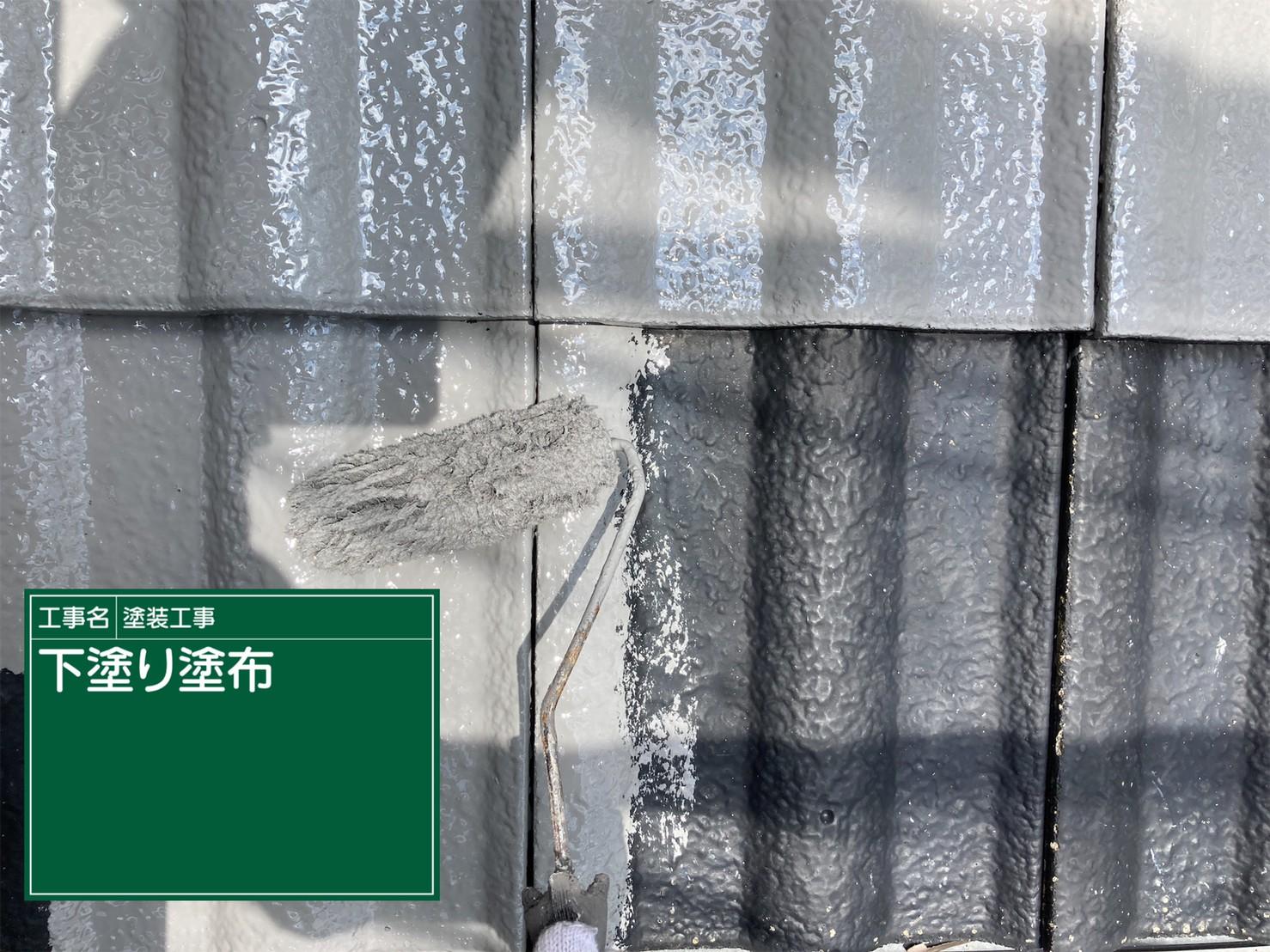 ハナマル!セメント瓦塗装!【外壁 塗装 越谷】
